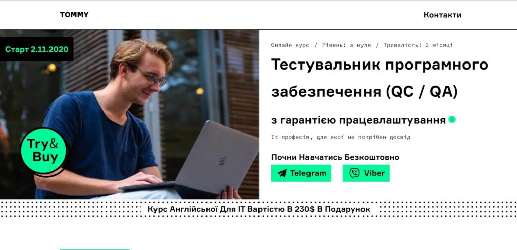 steps-to-master-profession-website-designer-9